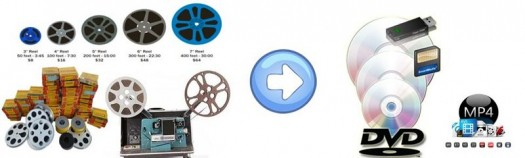 Super 8mm and 8mm film reels to digital